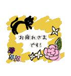 敬語 おしゃれ おとな(個別スタンプ:06)