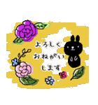 敬語 おしゃれ おとな(個別スタンプ:07)
