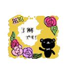 敬語 おしゃれ おとな(個別スタンプ:08)