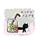 敬語 おしゃれ おとな(個別スタンプ:11)