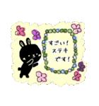 敬語 おしゃれ おとな(個別スタンプ:19)