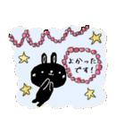 敬語 おしゃれ おとな(個別スタンプ:20)