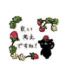 敬語 おしゃれ おとな(個別スタンプ:22)