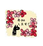 敬語 おしゃれ おとな(個別スタンプ:25)