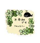 敬語 おしゃれ おとな(個別スタンプ:26)