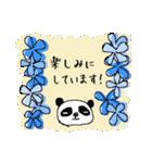 敬語 おしゃれ おとな(個別スタンプ:27)