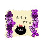 敬語 おしゃれ おとな(個別スタンプ:28)
