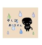 敬語 おしゃれ おとな(個別スタンプ:30)