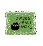 敬語 おしゃれ おとな(個別スタンプ:34)