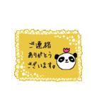 敬語 おしゃれ おとな(個別スタンプ:35)