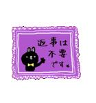 敬語 おしゃれ おとな(個別スタンプ:36)