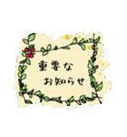 敬語 おしゃれ おとな(個別スタンプ:37)