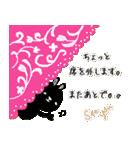 敬語 おしゃれ おとな(個別スタンプ:38)