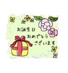敬語 おしゃれ おとな(個別スタンプ:39)