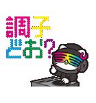 DJ Hello Kitty(個別スタンプ:20)