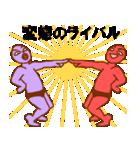 変人祭り2 赤男(個別スタンプ:7)