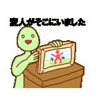 変人祭り2 赤男(個別スタンプ:9)
