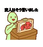 変人祭り2 赤男(個別スタンプ:10)