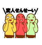 変人祭り2 赤男(個別スタンプ:13)