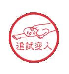 変人祭り2 赤男(個別スタンプ:16)