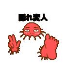変人祭り2 赤男(個別スタンプ:26)