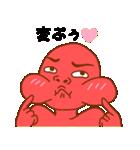 変人祭り2 赤男(個別スタンプ:29)