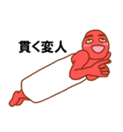 変人祭り2 赤男(個別スタンプ:34)