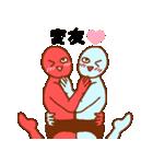 変人祭り2 赤男(個別スタンプ:39)
