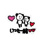 バカップル専用スタンプ パンダVer(個別スタンプ:01)