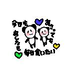 バカップル専用スタンプ パンダVer(個別スタンプ:02)