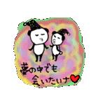 バカップル専用スタンプ パンダVer(個別スタンプ:03)