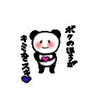 バカップル専用スタンプ パンダVer(個別スタンプ:04)