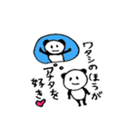 バカップル専用スタンプ パンダVer(個別スタンプ:05)