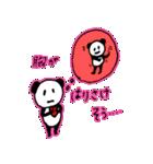 バカップル専用スタンプ パンダVer(個別スタンプ:07)