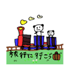 バカップル専用スタンプ パンダVer(個別スタンプ:08)