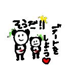 バカップル専用スタンプ パンダVer(個別スタンプ:09)