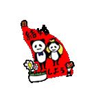 バカップル専用スタンプ パンダVer(個別スタンプ:11)