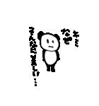 バカップル専用スタンプ パンダVer(個別スタンプ:15)