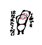 バカップル専用スタンプ パンダVer(個別スタンプ:17)