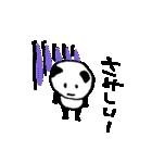 バカップル専用スタンプ パンダVer(個別スタンプ:19)