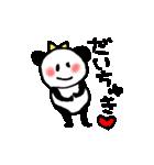 バカップル専用スタンプ パンダVer(個別スタンプ:20)