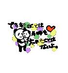 バカップル専用スタンプ パンダVer(個別スタンプ:28)