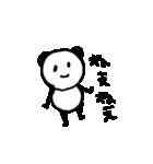 バカップル専用スタンプ パンダVer(個別スタンプ:29)