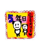バカップル専用スタンプ パンダVer(個別スタンプ:39)