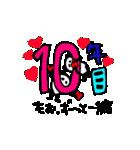 バカップル専用スタンプ パンダVer(個別スタンプ:40)