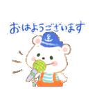 くまのパオン5(個別スタンプ:02)