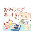 くまのパオン5(個別スタンプ:03)