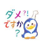 くまのパオン5(個別スタンプ:05)