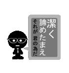 ブラックマン3。(個別スタンプ:31)