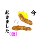 【実写】かりんとう(仮)(個別スタンプ:03)